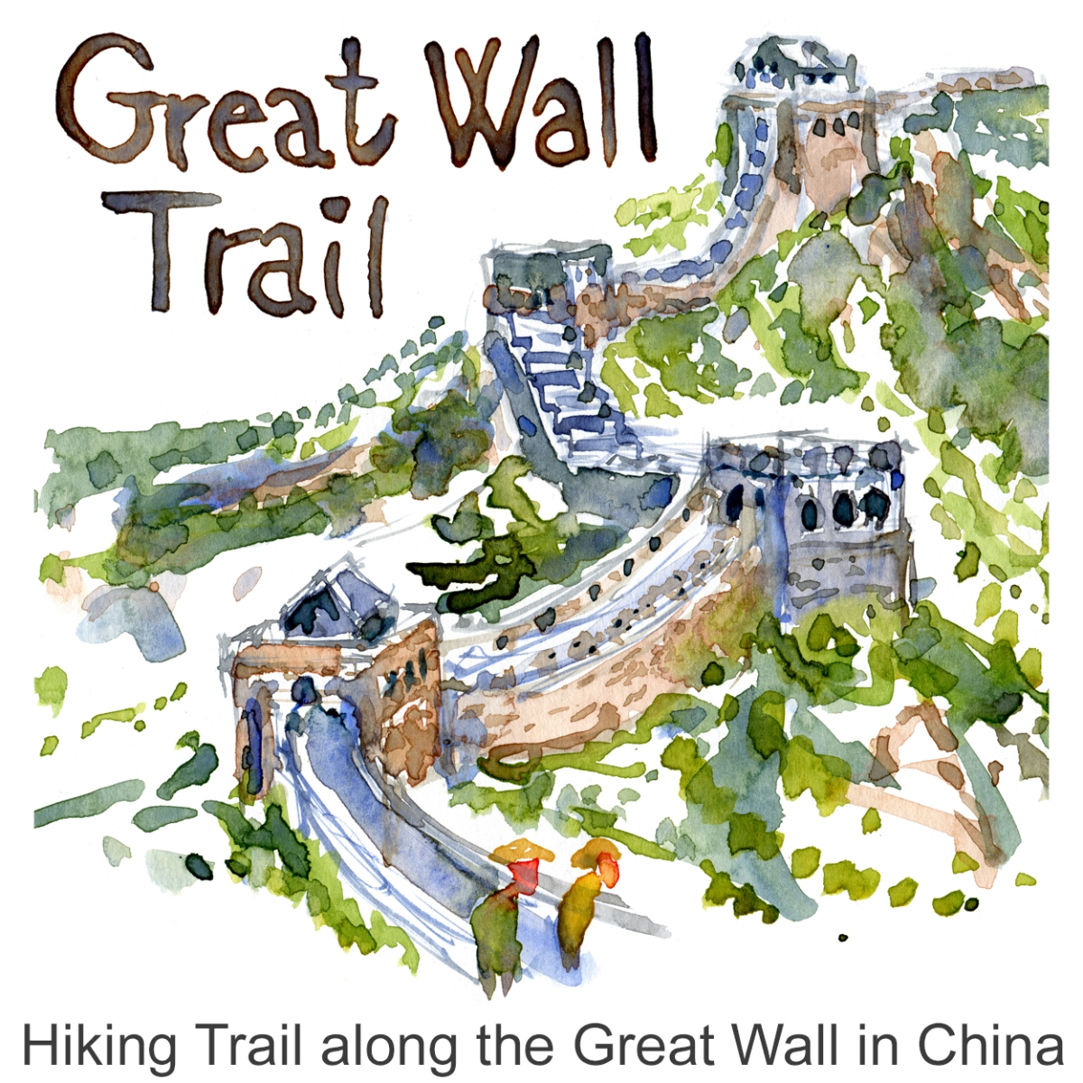 China Great Wall Trail, watercolor sketch